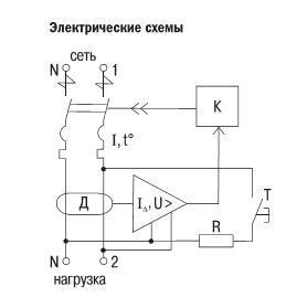 Схема дифференциальный автоматический выключатель ад12м 2р 63а (30 mа) iek mad12-2-063-с-030