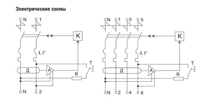 Схема дифференциальный автоматический выключатель ад12 2р 32а (10 mа) iek mad10-2-032-c-010