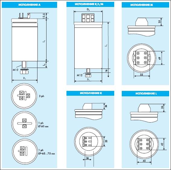 Схема конденсатор трехфазный мкрg 275 10kvar (400v) со встроенным разрядным модулем electronicon 275.546-506800