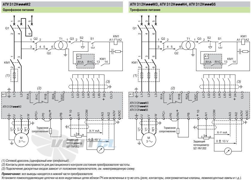 Схема преобразователь частоты schneider electric altivar 312 atv312 4квт 240в 3ф atv312hu40m3