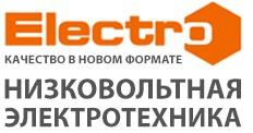 ElectrO TM (Электро) лого
