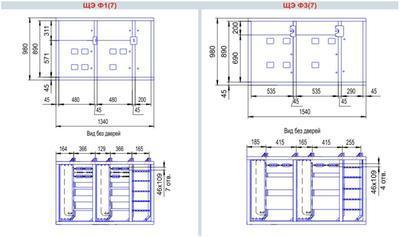 габаритные размеры щита этажного на 7 квартир