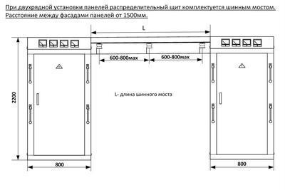схема шинного моста ЩО-70