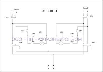 Схема однофазного АВР 100