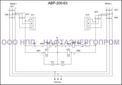 Схема трёхфазного АВР 200