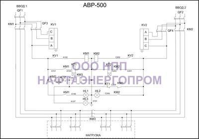 Схема трёхфазного АВР 500