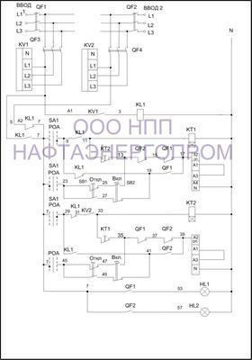 Схема трёхфазного АВР на автоматических выключателях с электромагнитным приводом