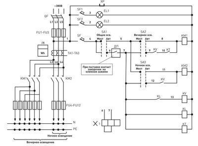 схема шкафа управления уличным освещением И-710