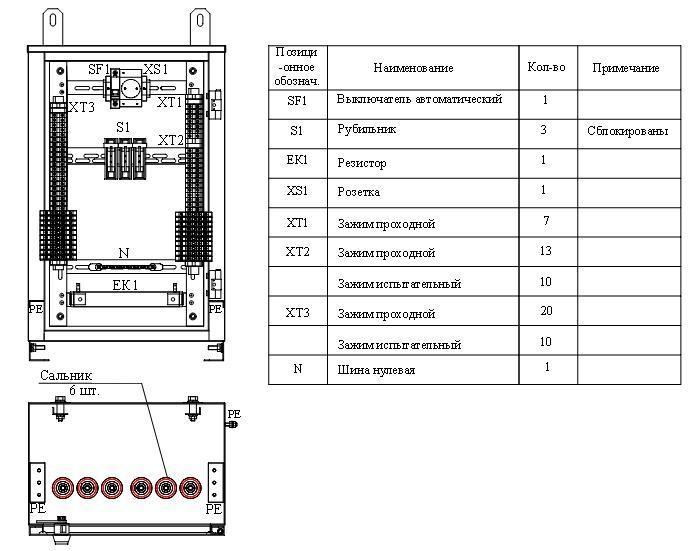 Схема ЯЗВ-60, ШЗВ-60: