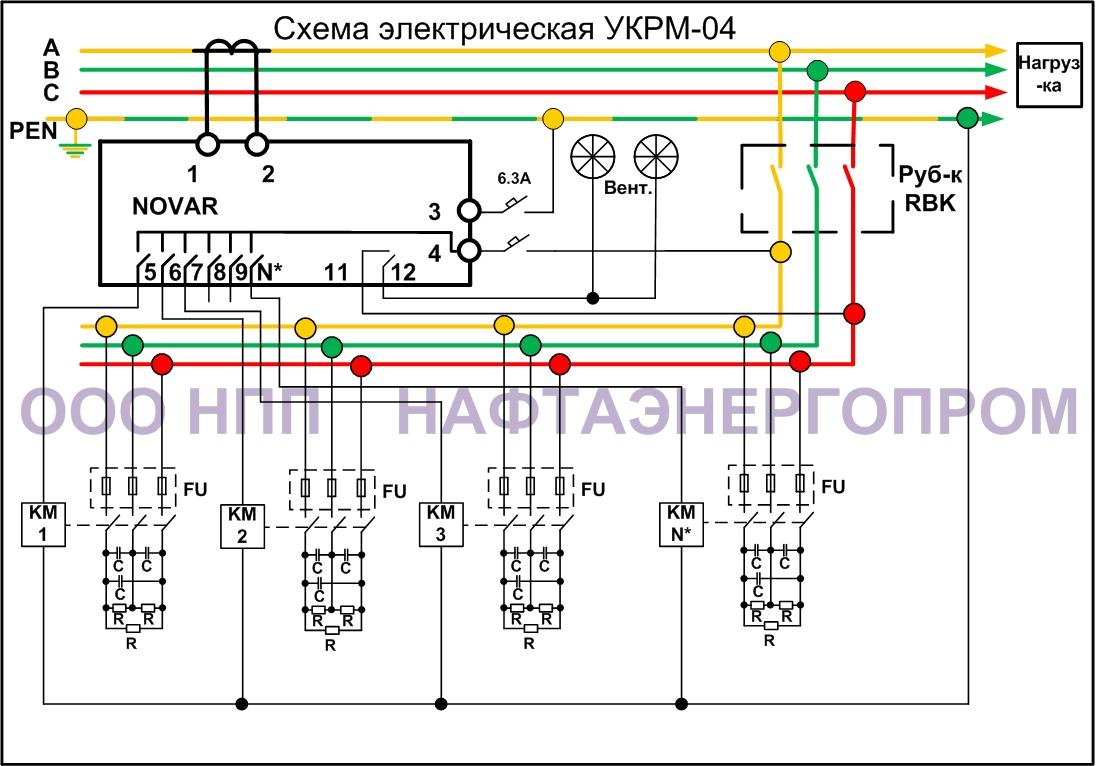 Схема конденсаторной установки
